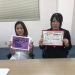 7月25日 手書きPOP研修に参加!
